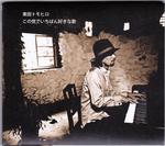 cgq CD.jpg