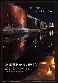 A4想定サイズ(運河面).jpg