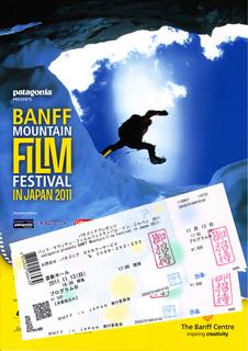 BMFF2011.jpg