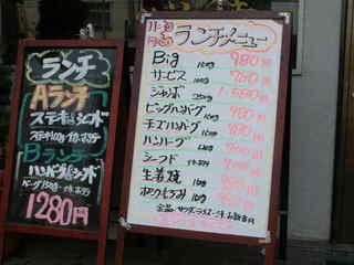 またステーキ!!!.JPG