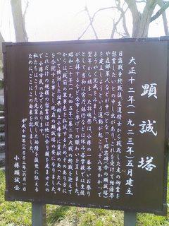 招魂祭石碑.JPG