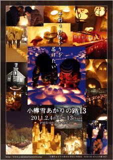 A4想定サイズ(子供面).jpg