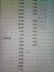 sheet.JPG